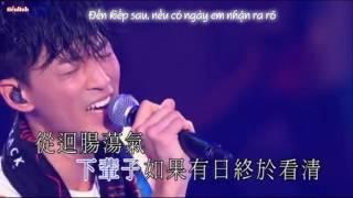 [Concert Heart Attack 2016][Vietsub] 旁觀者悲 - Người Ngoài Cuộc Buồn - Lâm Phong (Live)
