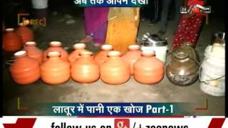 Water Crisis In Latur