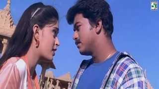 Priyamudan Tamil Film | Pooja Vaa Song | Vijay | Kousalya