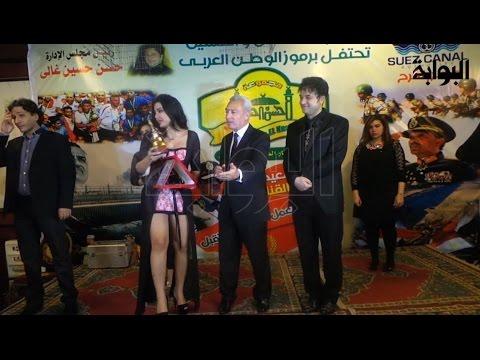 Xxx Mp4 فضيحة تكريم محافظ بورسعيد لـ شيما الحاج بملابس مثيرة 3gp Sex