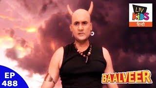 Baal Veer - बालवीर - Episode 488 - Vajra Danav