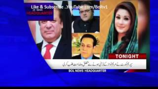 Live With Dr Shahid Masood 25 January 2017   Bol TV