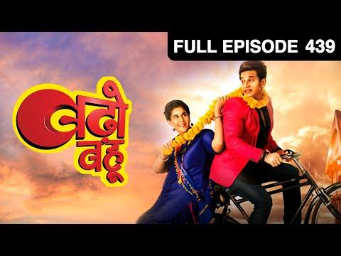Badho Bahu - Episode 439  - May 18, 2018 - Full Episode