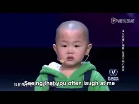 Xxx Mp4 Cute 3 Year Old Chinese Boy Performs For An Audition 3gp Sex