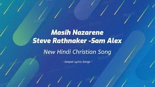 Lyric Video // Masih Nazarene // Steve Rathnaker Feat. Sam Alex Pasula & The Last Bridge