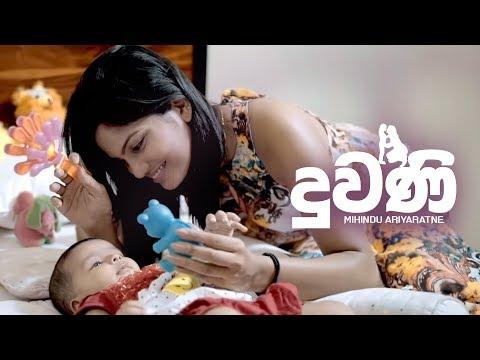 Xxx Mp4 Duwani Mihindu Ariyaratne Official Music Video 3gp Sex