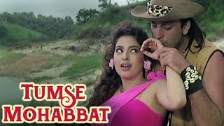 Tumse Mohabbat - Bollywood Romantic Song | Sanjay Dutt, Juhi Chawla | Safari