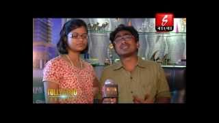Teen Patti (Upcoming Bengali Movie) review on Sangeet Bangla Tollywood Reporter 25th May