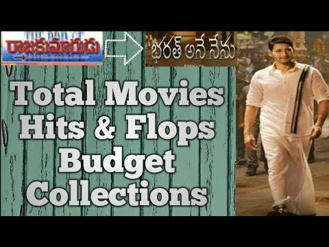 Xxx Mp4 Mahesh Babu Total Movies Hits Flops Budget And Collections 3gp Sex