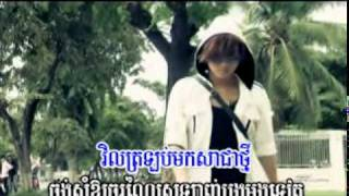 [M] VCD Vol 18 - Srolanh Knea Mdong Teat Ban Te