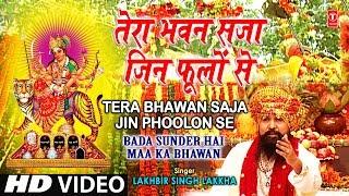 Tera Bhawan Saja Jin Phoolon Se I LAKHBIR SINGH LAKKHA I HD Video,Bada Sundar Hai Maa Ka Bhawan