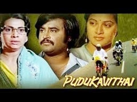 Pudhu Kavithai 1982 | FULL Tamil Movie | Rajinikanth, Jyothi, Sukumari | HD | Cinema Junction