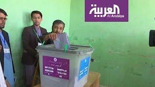 انفجارات في كابل بالتزامن مع الانتخابات الأفغانية