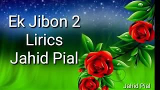 Ek Jibon 2 lyrics
