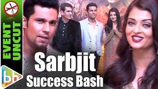 Aishwarya Rai Bachchan | Randeep Hooda During SARBJIT GRAND Success Party | Event Uncut