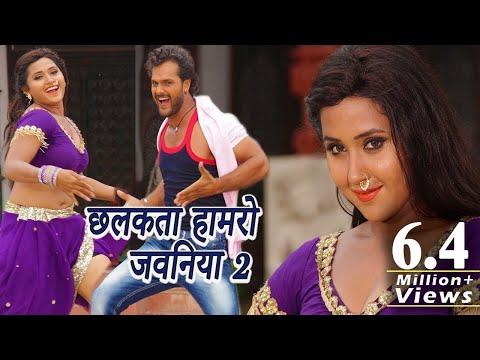 Xxx Mp4 Chhalakata Hamro Jawaniya 2 Khesari Lal Yadav Kajal Raghwani Deewanapan Bhojpuri 2018 3gp Sex