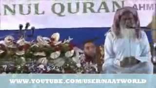 islamic gojol