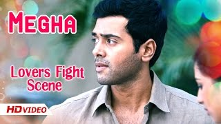 Megha Tamil Movie - Lovers Fight Scene