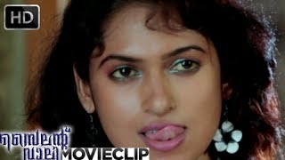 Silent Valley | Malayalam Movie 2012 | Romantic Scene [HD]