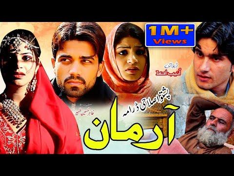 Xxx Mp4 Pashto Islahi Drama ARMAAN Pashto New Drama 2019 Pukhtonyar Films 3gp Sex