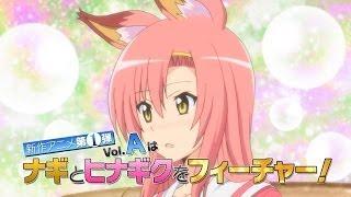 New Hayate no Gotoku!! OVA Teaser