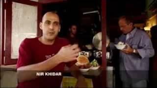 Street Food - Jerusalem - 26 Jul 08 - Part 1