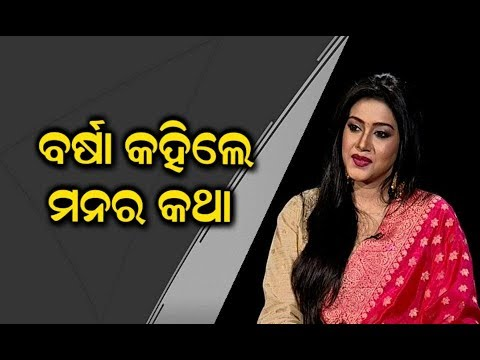 Xxx Mp4 Interview With Barsha Priyadarshini 3gp Sex