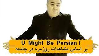 UMBP  فــارسـی   Persian Answering Phone