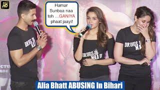 Alia Bhatt ABUSING In Bihari | Udta Punjab Dialogue