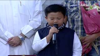 """سورة """"الكافرون"""" بصوت الطفل الفلبيني سالم سالم في برنامج #اللوبي"""