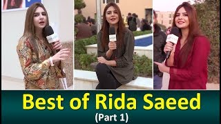Best of Rida Saeed (Part 1) - Funny Videos | Common Sense Videos @ UrduPoint