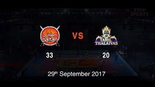 Puneri Paltan vs Tamil Thalaivas - Match Highlights - Prokabaddi League Season 5