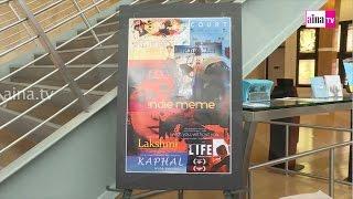 !ndie meme movie premier_1
