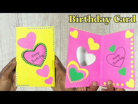Xxx Mp4 DIY Birthday Card Beautiful Birthday Card Making Idea DIY Art And Craft Basic Craft 3gp Sex