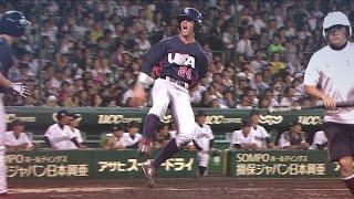 U-18 Baseball World Cup 2015 Final - Japan v USA