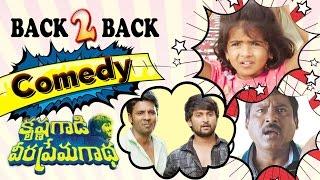 Krishna Gadi Veera Prema Gaadha Back 2 Back Comedy Scenes || Nani, Mehreen, Rajesh