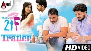 Kumari 21F Trailer Launch by Challenging Star Darshan   Pranam Devaraj   Nidhi   Sriman Vemula