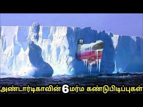 Xxx Mp4 அண்டார்டிகாவின் 6 வினோத கண்டுபிடிப்புகள் 6 Amazing Discoveries In Antarctica Tamil 3gp Sex
