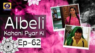 Albeli... Kahani Pyar Ki - Ep #62