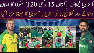 Pakistan Tour Austrila   Pak Team Squad T20 Cricket team   Mussiab Sports  