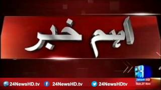 Health department scandal in Dera Ghazi Khan