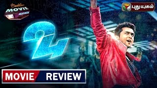 24 Movie Review in Madhan Movie Matinee | 08/05/2016 | Puthuyugam TV