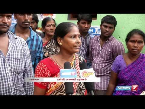 Class-I school girl dies after locked up in toilet | Tamil Nadu | News7 Tamil