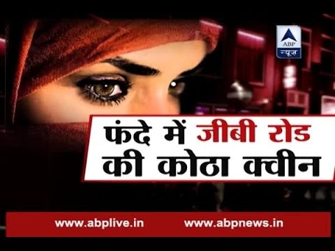 Xxx Mp4 Delhi Police Arrests Woman Operating Sex Racket From Last 25 Years 3gp Sex