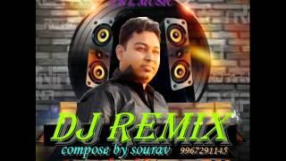images DJ Remix Ma Go Ma Dance Mix