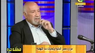 سد النهضة الاثيوبي - حقائق واسرار - م / سامح فاروق مقلد - الجزء الثاني