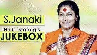 S Janaki's Super Hit Songs || Jukebox