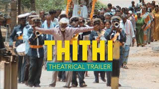 THITHI Official Trailer | Available only on Netflix