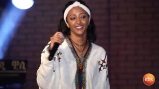Feta EBS Game Show:  Etsehiwot Vs Abey