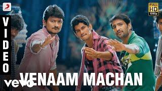 Oru Kal Oru Kannadi - Venaam Machan Video | Udhayanidhi Stalin, Santhanam